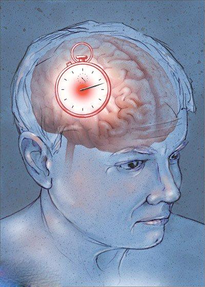 az agy rosszindulatú daganata)